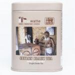 black tea sweet 16 75g