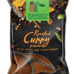 Roasted-Curry-Powder
